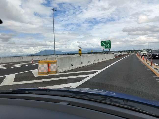 圏央道から筑波山