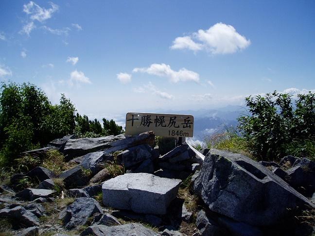 十勝幌尻岳山頂