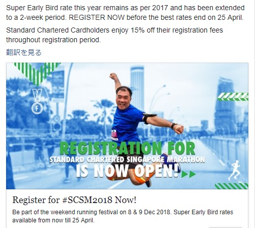SCSM2018