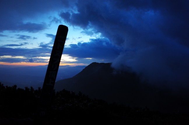 ニトヌプリ山頂