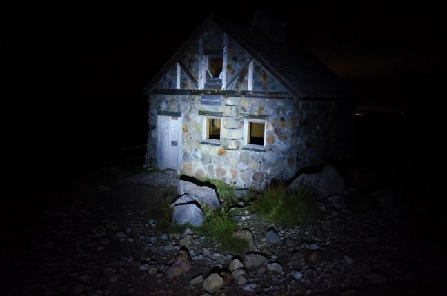 旭岳姿見の池石室