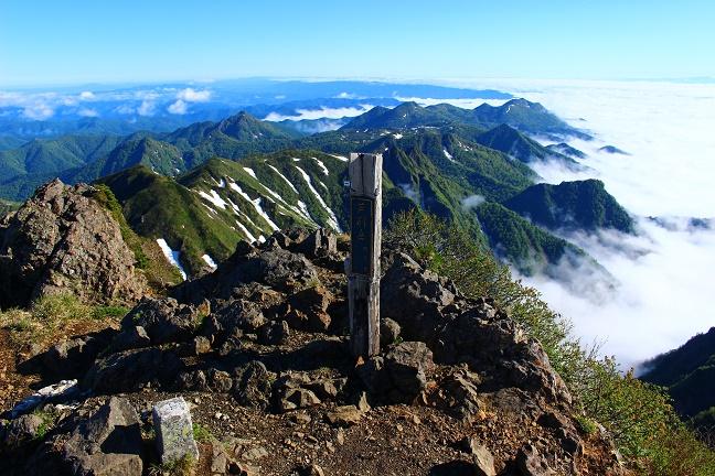 芦別岳山頂