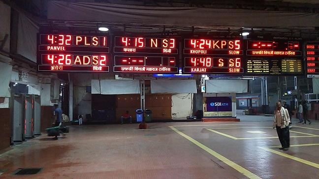 ムンバイ近郊鉄道電光掲示板
