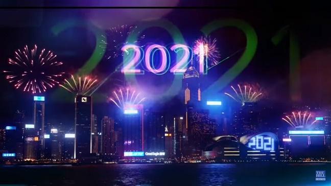 香港2021