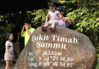 ブキティマのハイキング(シンガポール最高峰)|MRTでのアクセス方法