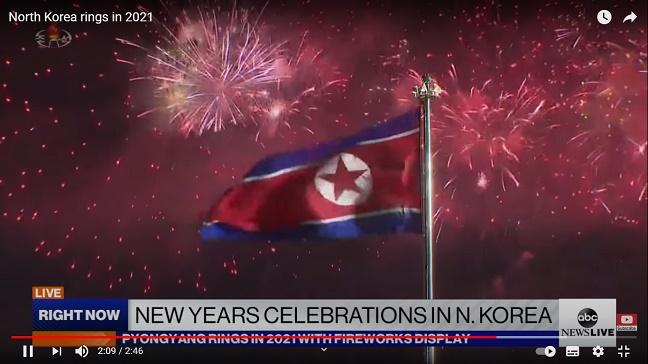 北朝鮮2021