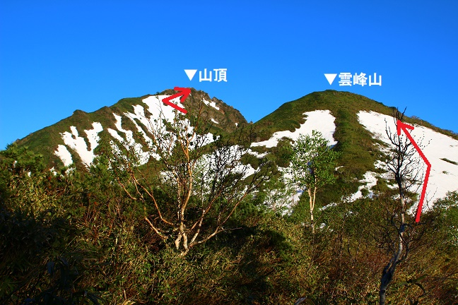 半面山から山頂