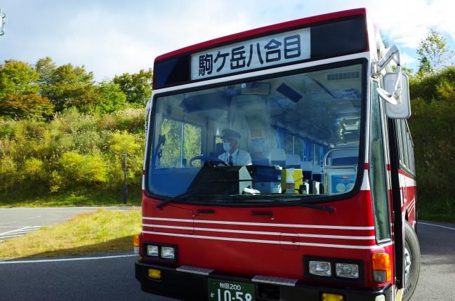 秋田駒ヶ岳八合目行きのバス