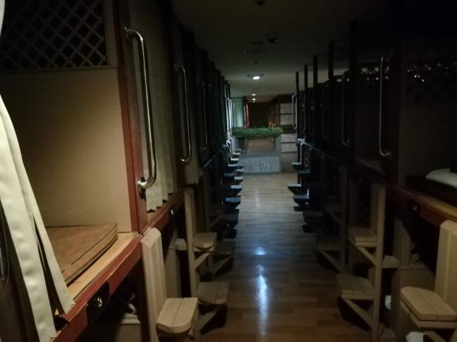 シロアムサウナの仮眠室