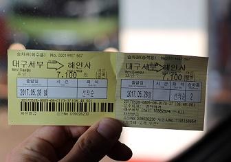【海印寺】へバスで行く方法と伽倻山を日帰り登山する方法|釜山からKTX、大邱からバスで世界遺産に行こう