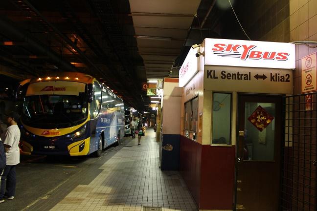 KLセントラルバス乗り場
