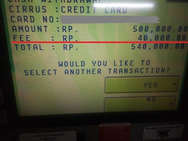 ジャカルタ空港ATM