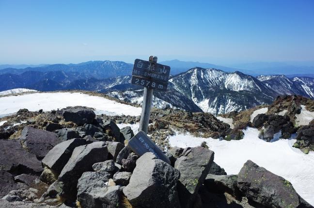 日光白根山(雪山ハイク)|快晴の丸沼高原ゲレンデトップから(4月中旬)