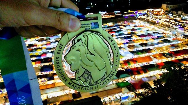 完走メダルシンガポールマラソン