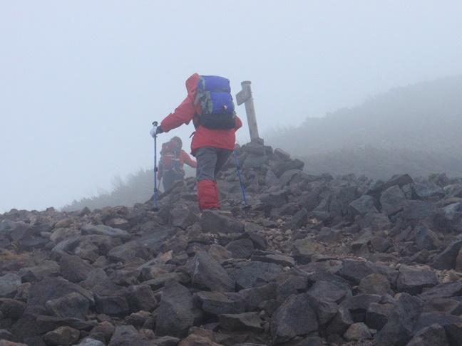 岩内岳9合目