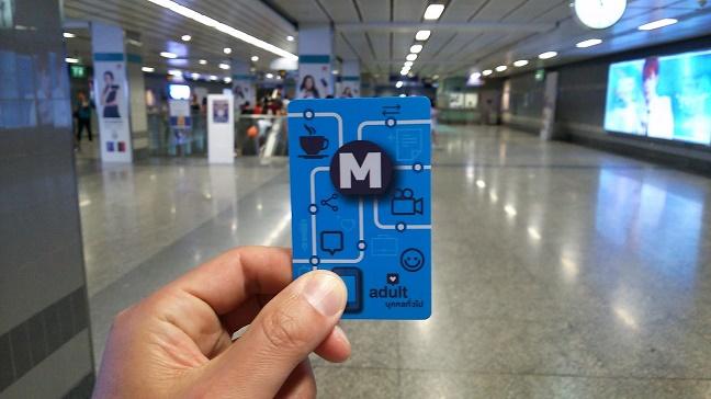 バンコクMRTカード