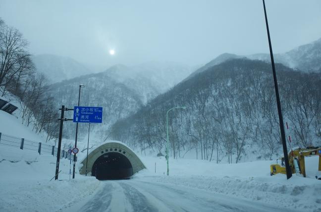 天馬街道野塚トンネル十勝側出口