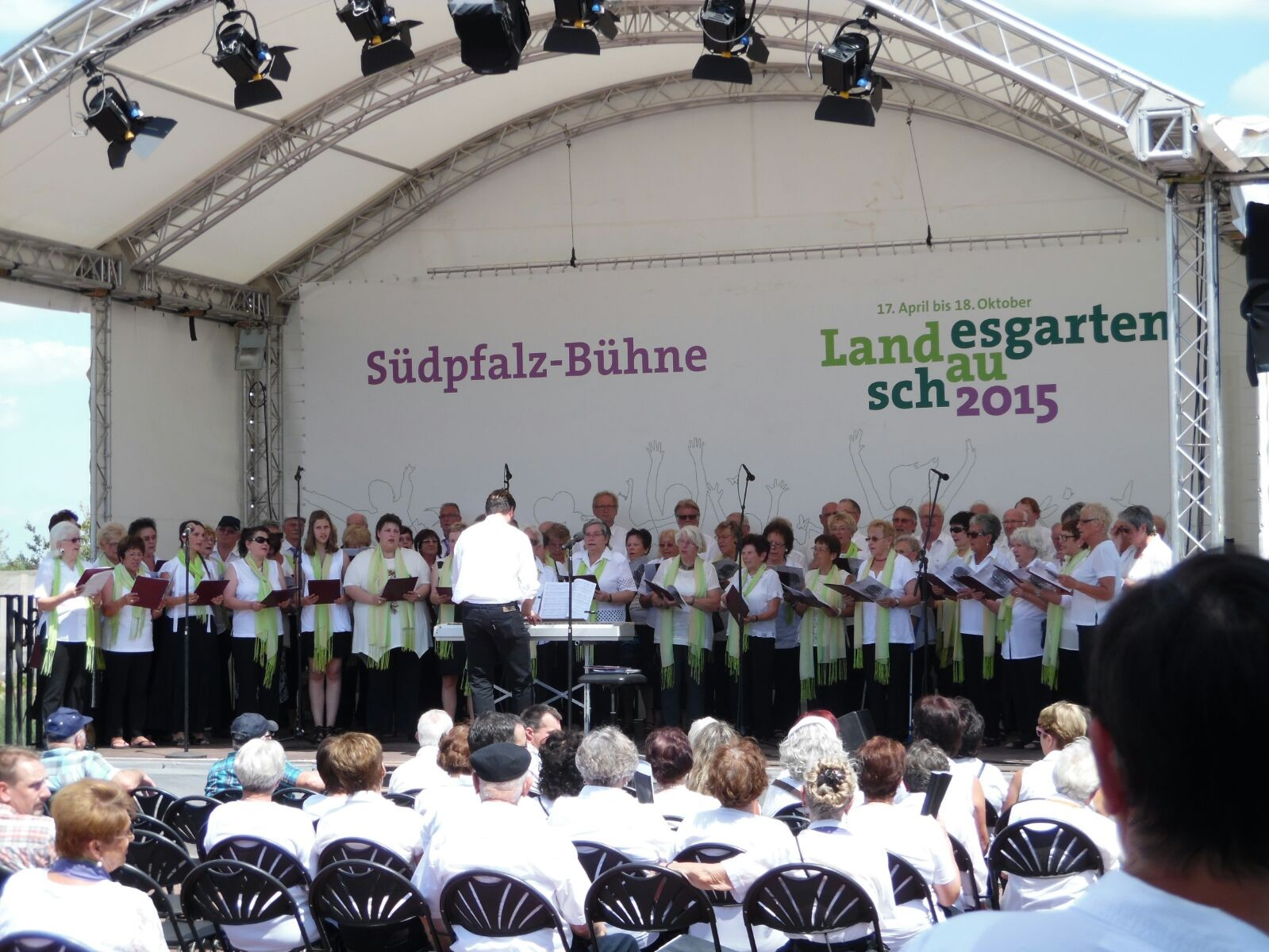 Landesgartenschau  2015