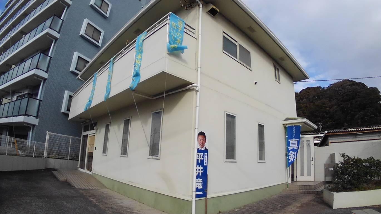 平井竜一事務所開設。なぎさ通り沿い