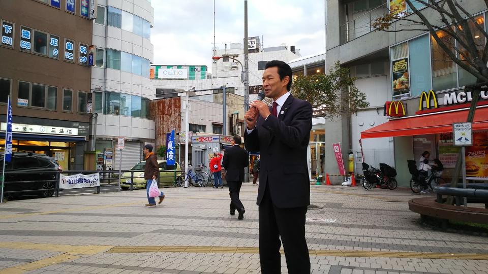 平井竜一が4期目を目指した選挙