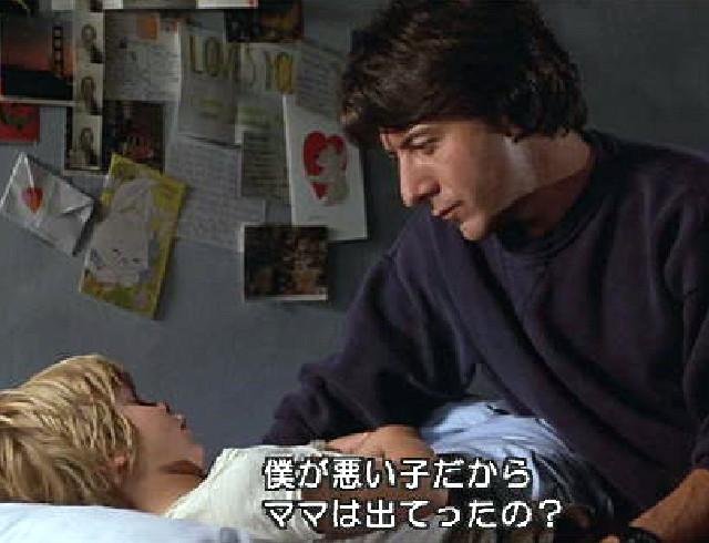 クレイマー、クレイマー(Kramer vs. Kramer 1979年アメリカ)