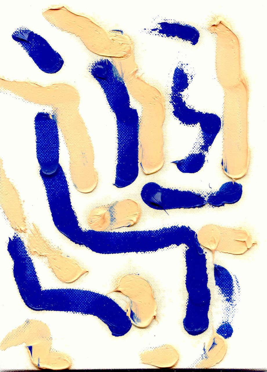 Pedro Meier Multimedia Artist – Zyklus von sieben Ölbildern – Nr. 6/7 – Öl auf Leinwand  – 24x18 cm – 2015 – Foto © Pedro Meier / ProLitteris