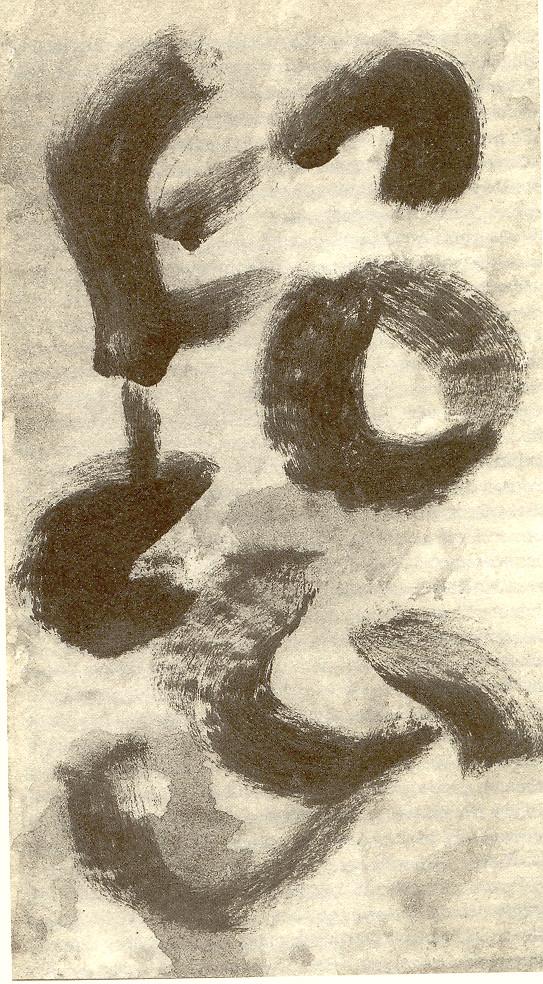 Pedro Meier Multimedia Artist – aus »Zyklus – Japanische Tuschpinselmalerei« Nr. 8 – entstanden im Dschungelkloster am Gulf of Siam 1998 – alle Tuschpinselmalereien später veröffentlicht in der Literaturzeitschrift »Drehpunkt« Basel – Foto © Pedro Meier