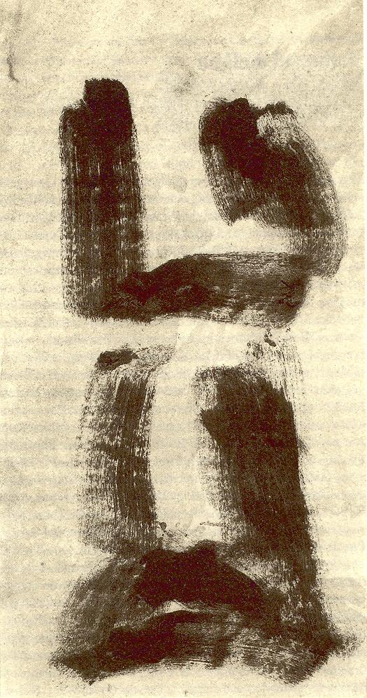 Pedro Meier Multimedia Artist – aus »Zyklus – Japanische Tuschpinselmalerei« Nr. 12 – entstanden im Dschungelkloster am Gulf of Siam 1998 – alle Tuschpinselmalereien später veröffentlicht in der Literaturzeitschrift »Drehpunkt« Basel – Foto © Pedro Meier