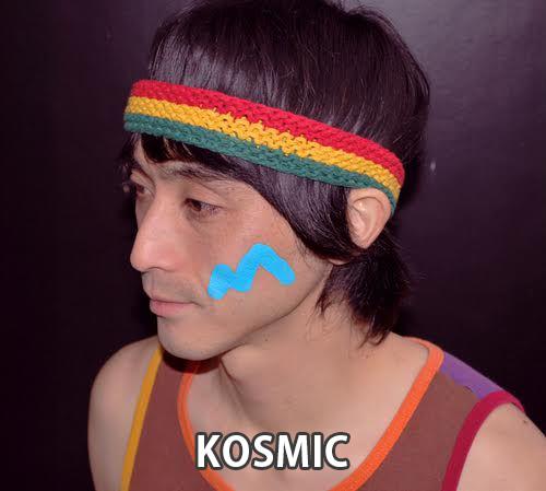 KOSMIC