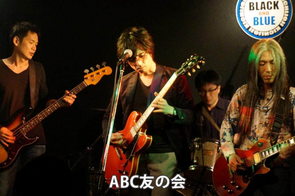 ABC友の会
