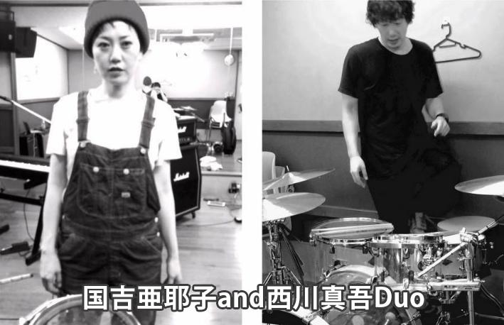 国吉亜耶子and西川真吾Duo