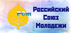 www.rsm-ural.org