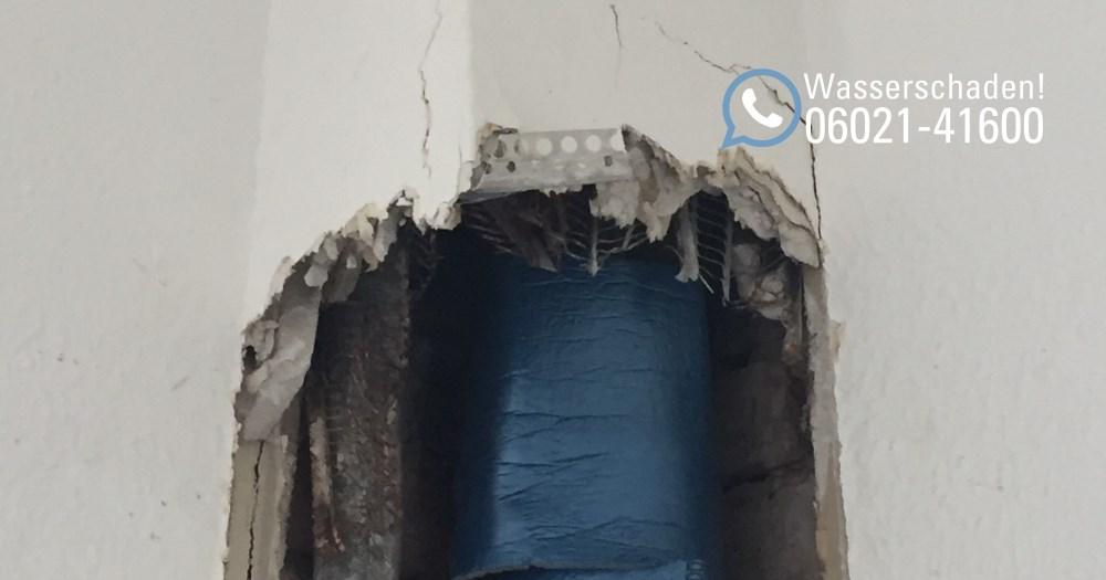 Wasserschaden in einer Wohnung / Gebäudetrocknung in Aschaffenburg / Woran erkenne ich einen Wasserrohrbruch?