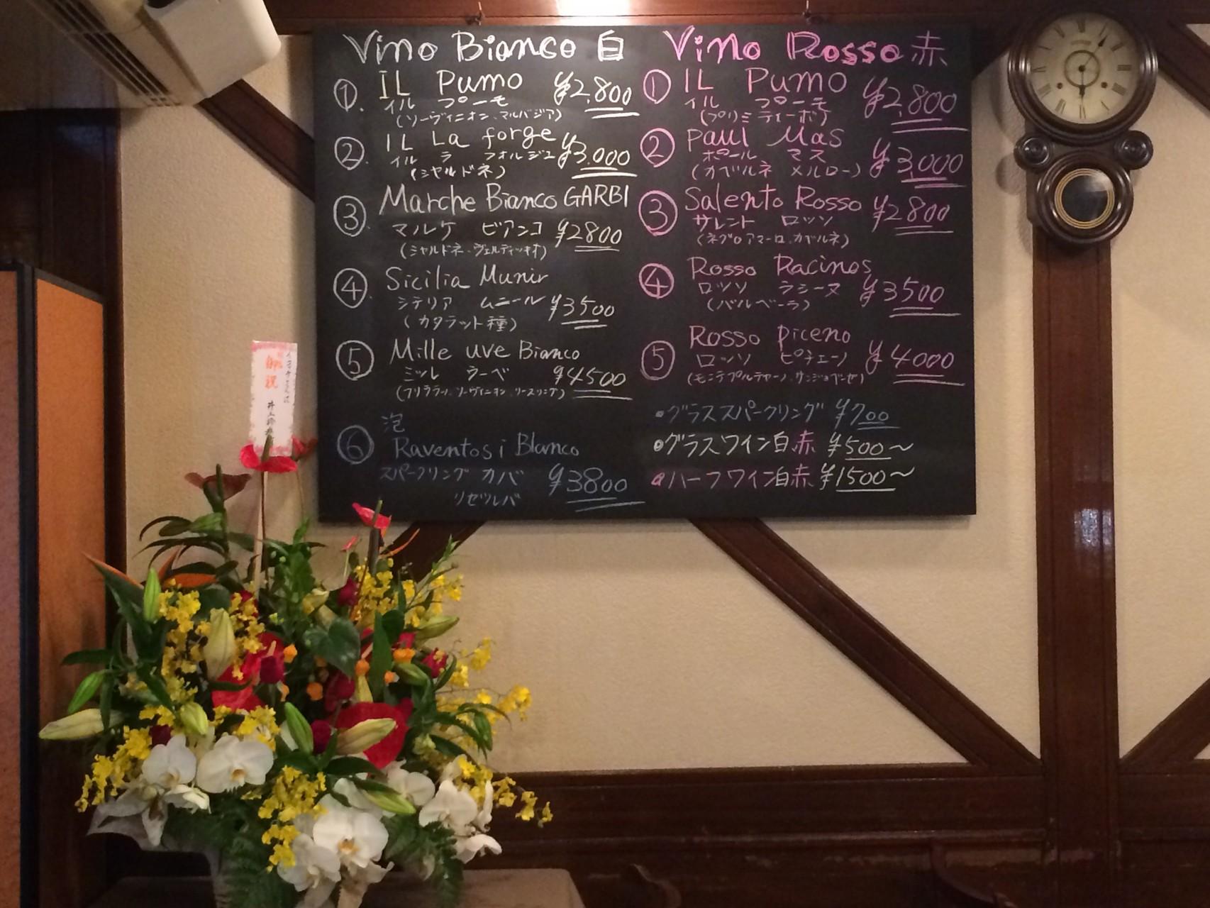 旬なワインリストは黒板に(wine lists)