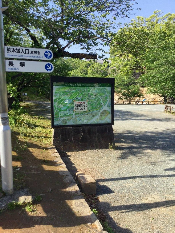 やはり入れない……ー 場所: 熊本県 熊本市