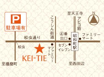 ケイティ アクセス地図