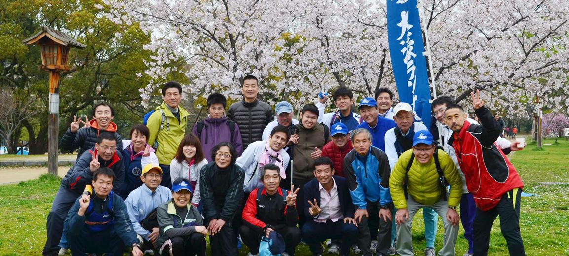 大濠フルマラソン記録会後の花見の宴