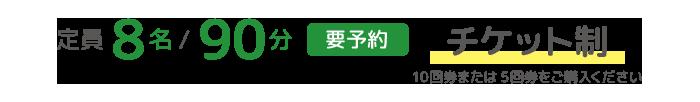 ハイランドスポーツセンター 横須賀 ゴルフスクール TOPページ