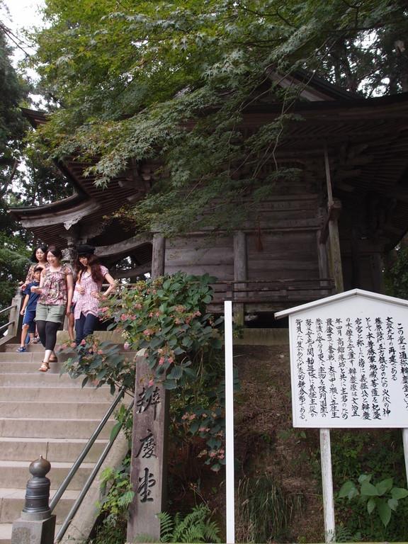 Chusonji-Temple