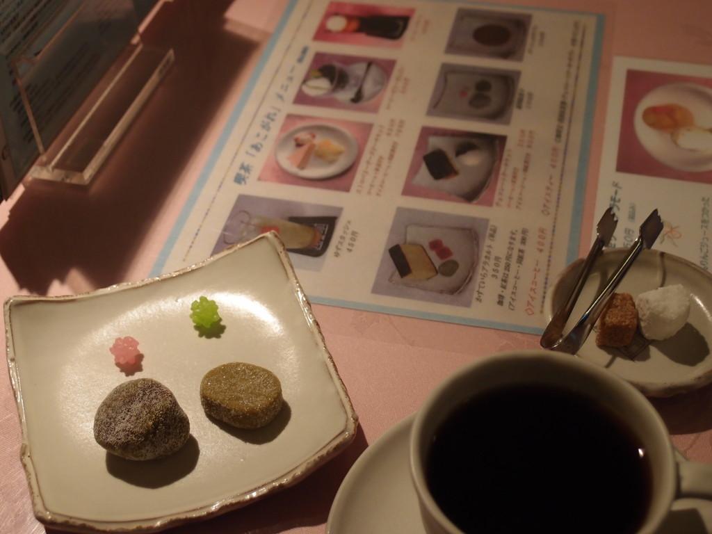 """Cafe """"Morioka Takuboku/Kenji Seishunkan"""""""
