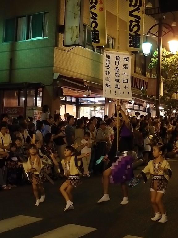 Summer 2011 - Awaodori(Kagurazaka Shinjuku)