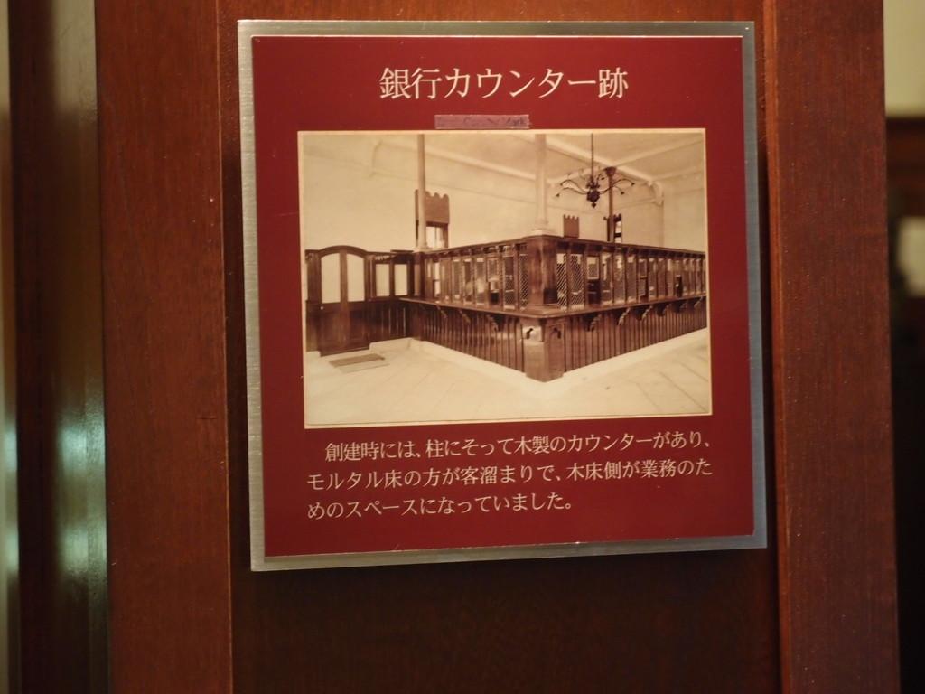 Morioka Takuboku/Kenji Seishunkan