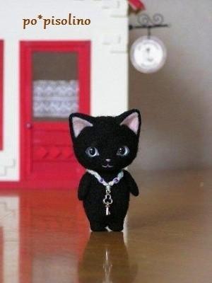 羊毛フェルト 短足にゃん 黒猫