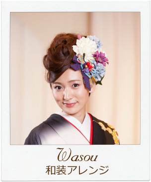 和装に似合うお花のアレンジは ひとつにまとめてコサージュ風にしたり ルーズアップで小花をちりばめて優しい印象にも。日本髪にはかんざしで 正統派日本の花嫁に。