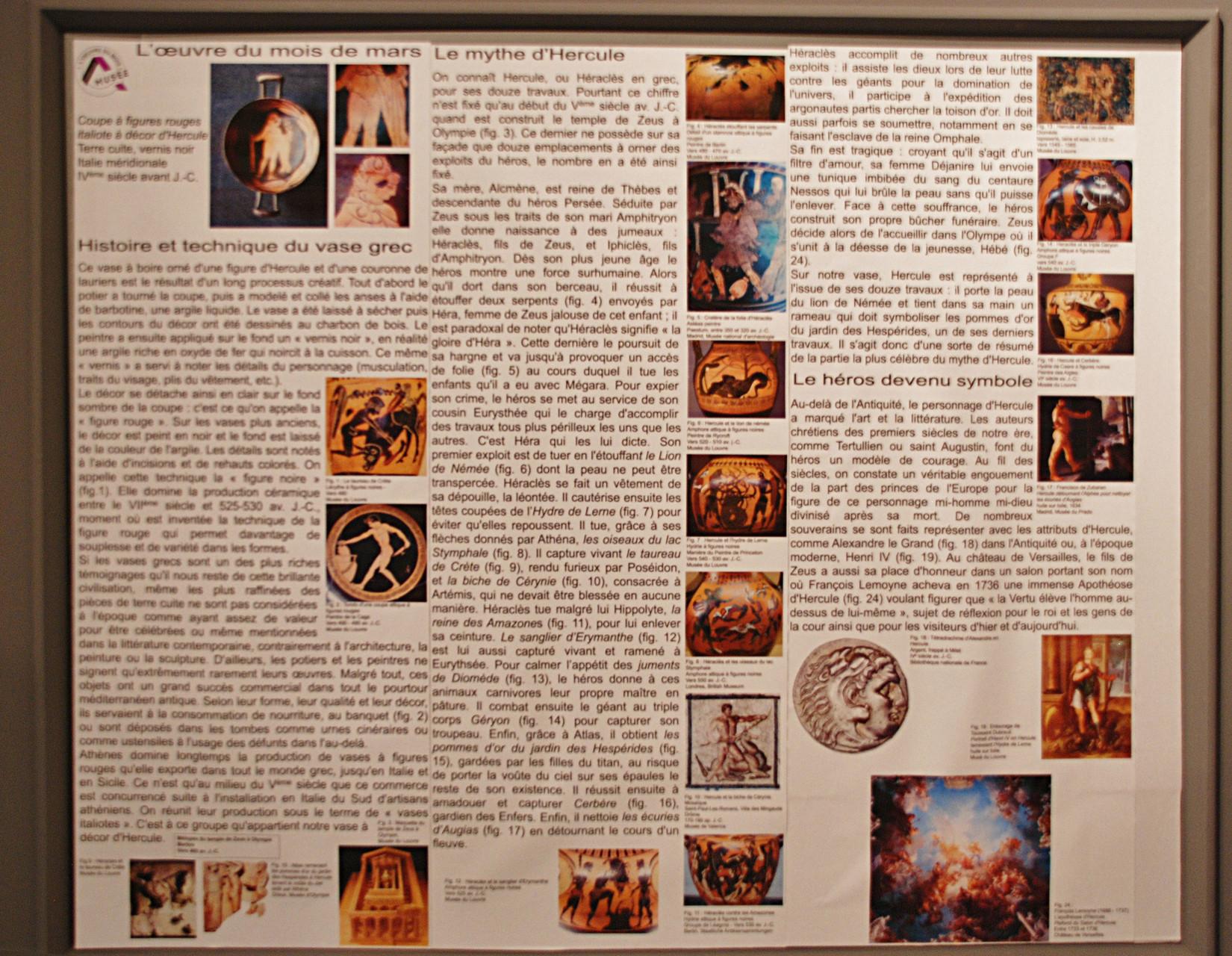L'oeuvre du mois est présentée accompagnée d'un ensemble de documents explicatifs  / Photo Y. François