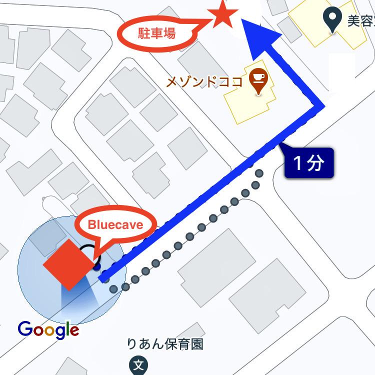 【駐車場の場所】