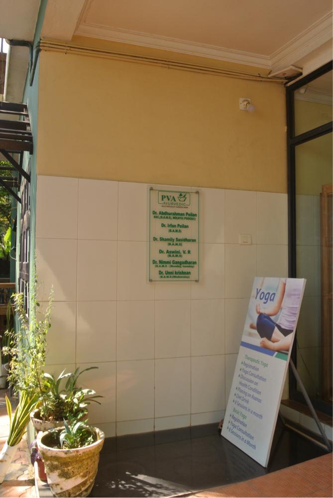 ホスピタルの玄関口。鉢植えはクリシュナトゥルーシー。