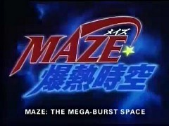 MAZE☆爆熱時空