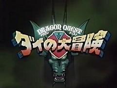 DRGON QUEST ダイの大冒険