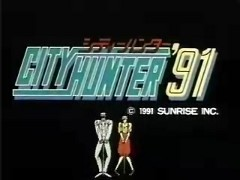 シティハンター'91